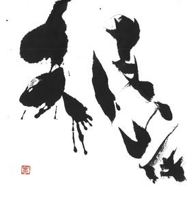 2017彼岸.jpg